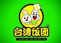 台湾过路人食品有限公司